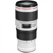 Canon EF 70-200mm f/4.0 L IS II USM