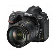 Nikon D850 + 24-120mm f/4G ED AF-S VR