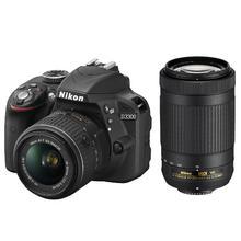 Nikon D3300 + 18-55 VR AF-P + 70-300 DX VR AF-P, čierná