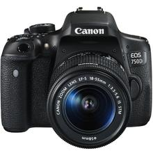 Canon EOS 750D + 18-55 IS STM + 55-250 IS STM