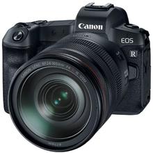 Canon EOS R+ 24-105 L USM F4.0 + EF-EOS R adaptér