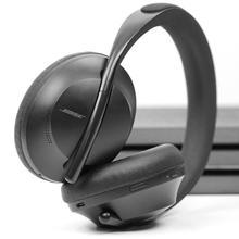 Bose Noise Cancelling Headphones 700, čierna
